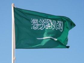 SaudiArabiaFlag