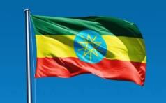 flag-of-ethiopia